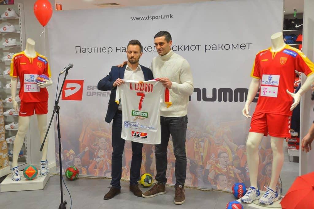 maillot-macedoine-championnat-du-monde-handball-hummel-1