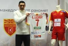 Image de l'article Les maillots Hummel de la Macédoine pour le championnat du Monde 2019