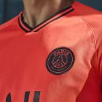 Des maillots spéciaux pour le PSG Handball